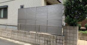 東松山市H邸 目隠しフェンス工事
